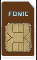 simkarte-FONIC-braun
